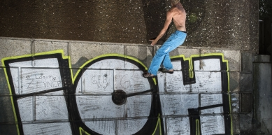 A picture from Vienna | urban spot by Sebastian Wahlhuetter