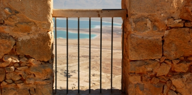 A picture from Masada by Letizia Antonielli