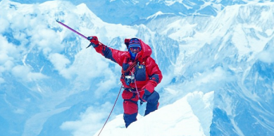 A picture from Guess Where by Polartec