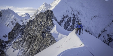 A picture from Chamonix by MSR / Mountain Safety Research