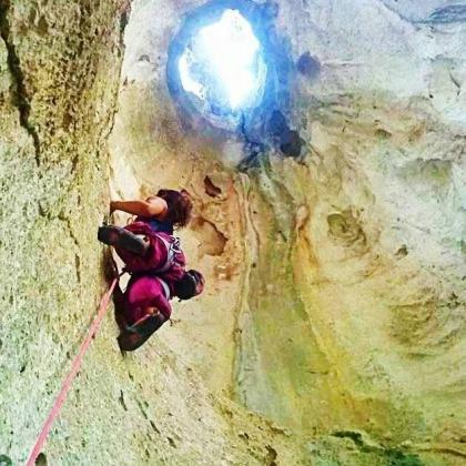 Grotta dell\'Edera by Katiucia Piazza