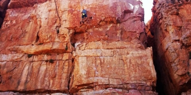 A picture from Cederberg by Ryan Tucker