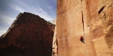 A picture from Zion National Park by adidas Outdoor