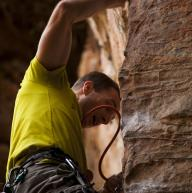 The Red River Gorge (RRG) by island climbing
